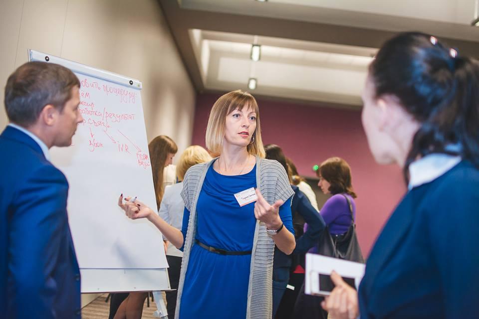 Контакт-центры: лучшие практики - работа в группах