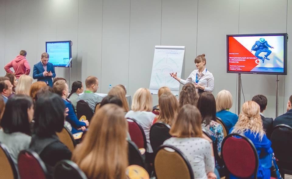 Мастер-класс лучшего тренера Награды DzWINNER