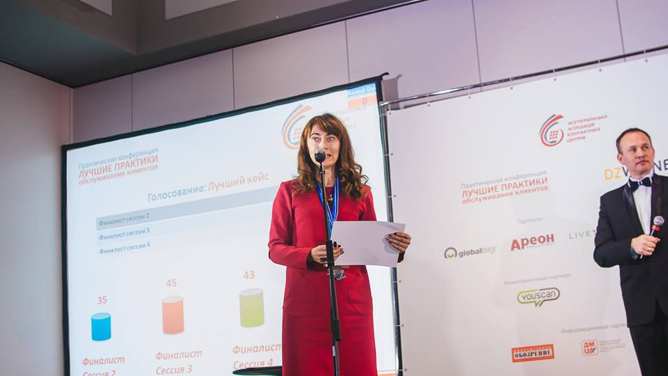https://conference.cca.org.ua/wp-content/uploads/2017/02/case-2016-960x540.jpg