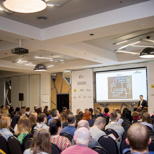 https://conference.cca.org.ua/wp-content/uploads/2019/01/21_VZR4669-540x540.jpg