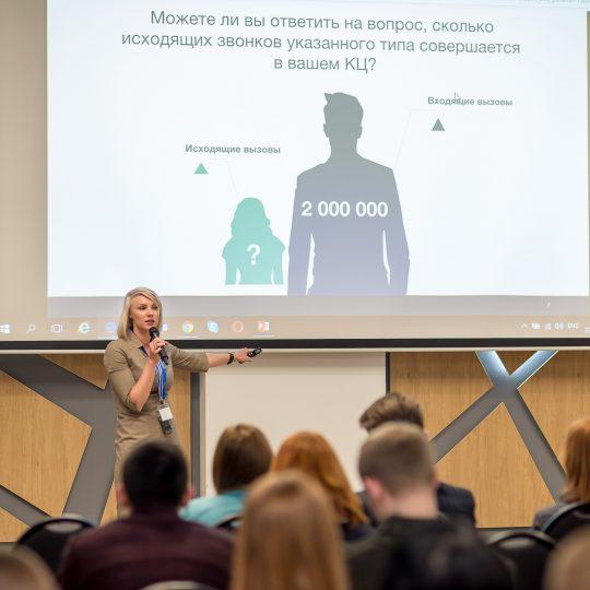 https://conference.cca.org.ua/wp-content/uploads/2019/01/21_VZR5427-540x540.jpg