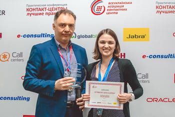 http://conference.cca.org.ua/wp-content/uploads/2015/12/best-speaker.jpg