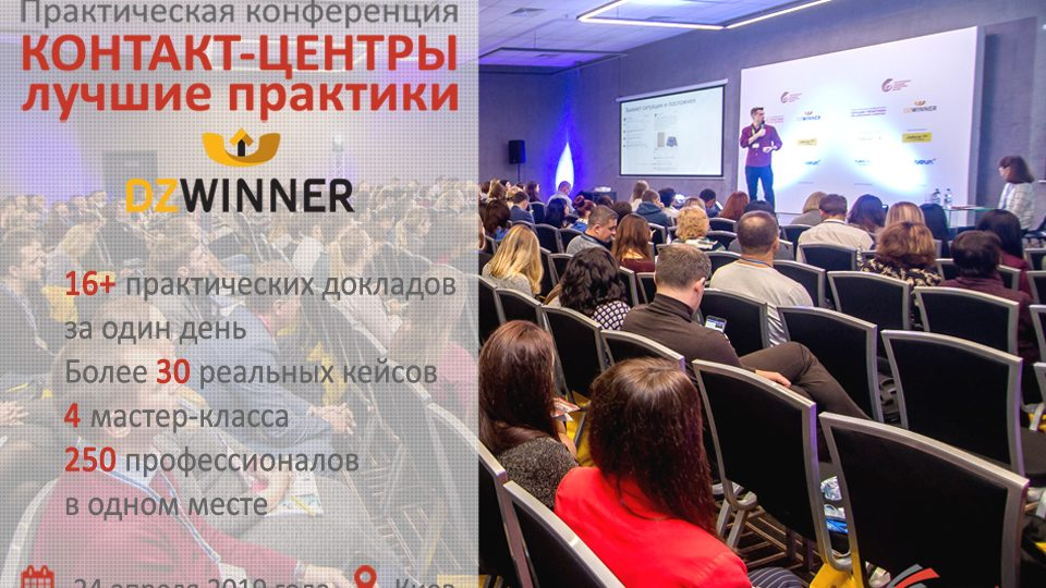 http://conference.cca.org.ua/wp-content/uploads/2019/03/event2019-2-960x540.jpg